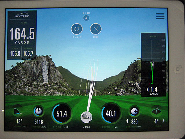TOUR EDGE E8 IR 7I ST3D