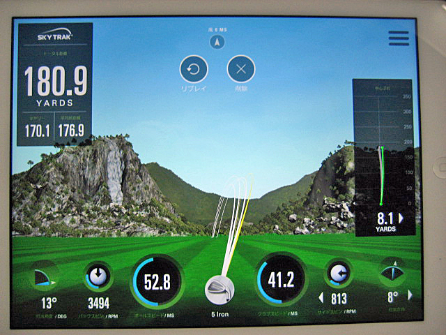 TOUR EDGE E8 IR ST3D