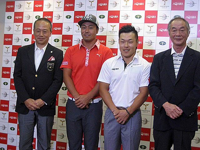 PC HONMA TW CUP