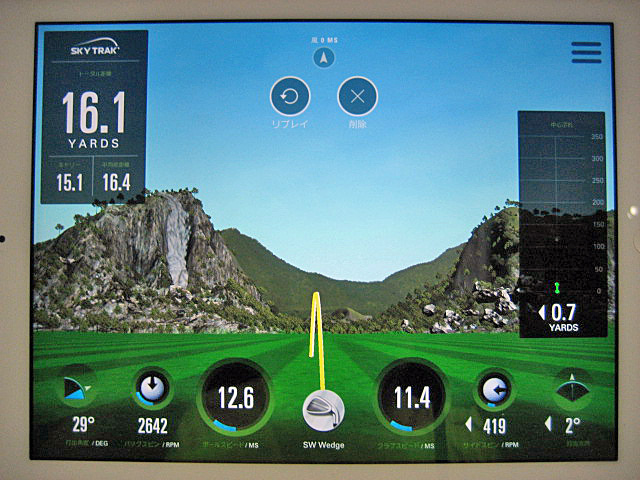 PING GLIDE 52_15 ST3D