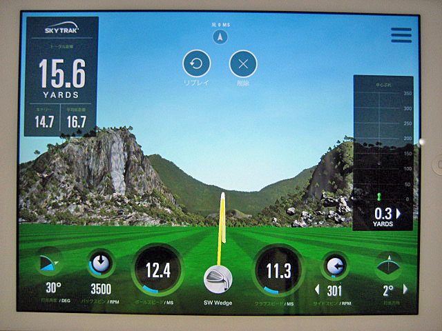 PING GLIDE 58_15 ST3D