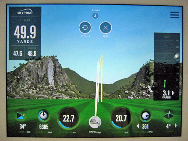 PING GLIDE 58_50 ST3D