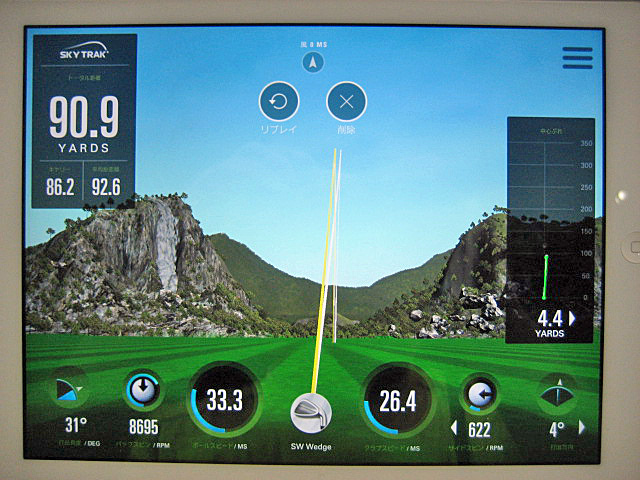 PING GLIDE 58_H ST3D