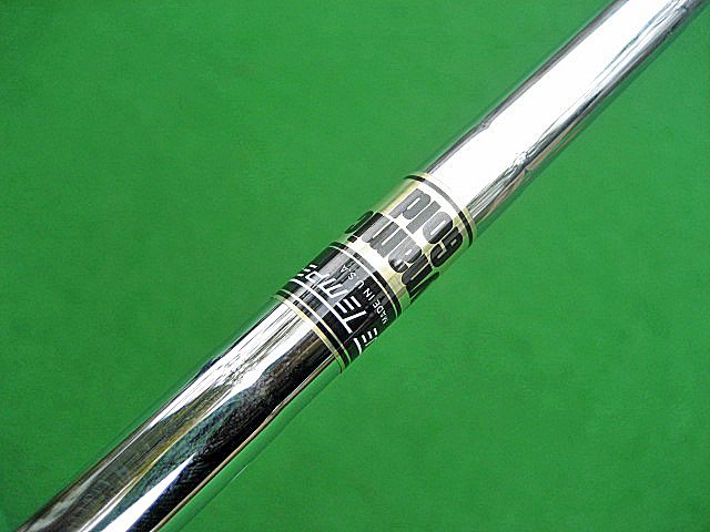 CPG KING FORGED MB SHAFT