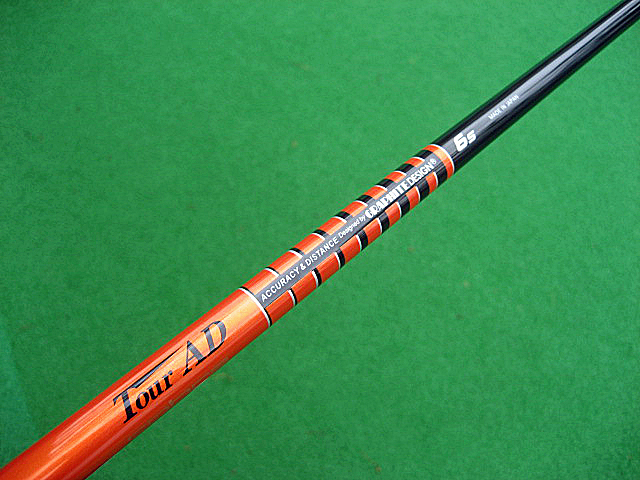 CPG KING LTD FW SHAFT