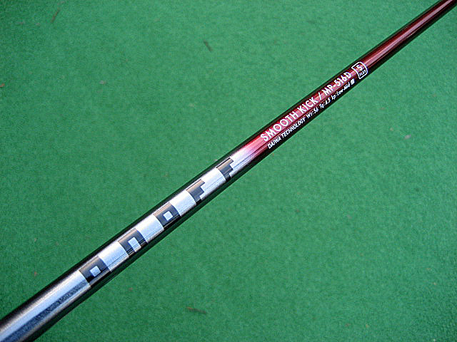GR ONOFF AKA 2016 DR SHAFT