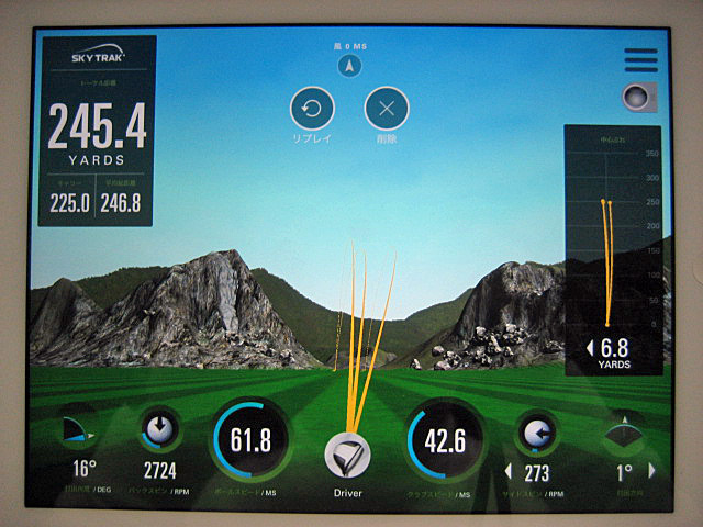 PING G DR SFTEC ST3D