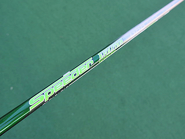CALLAWAY GBB EPIC STAR DR SHAFT